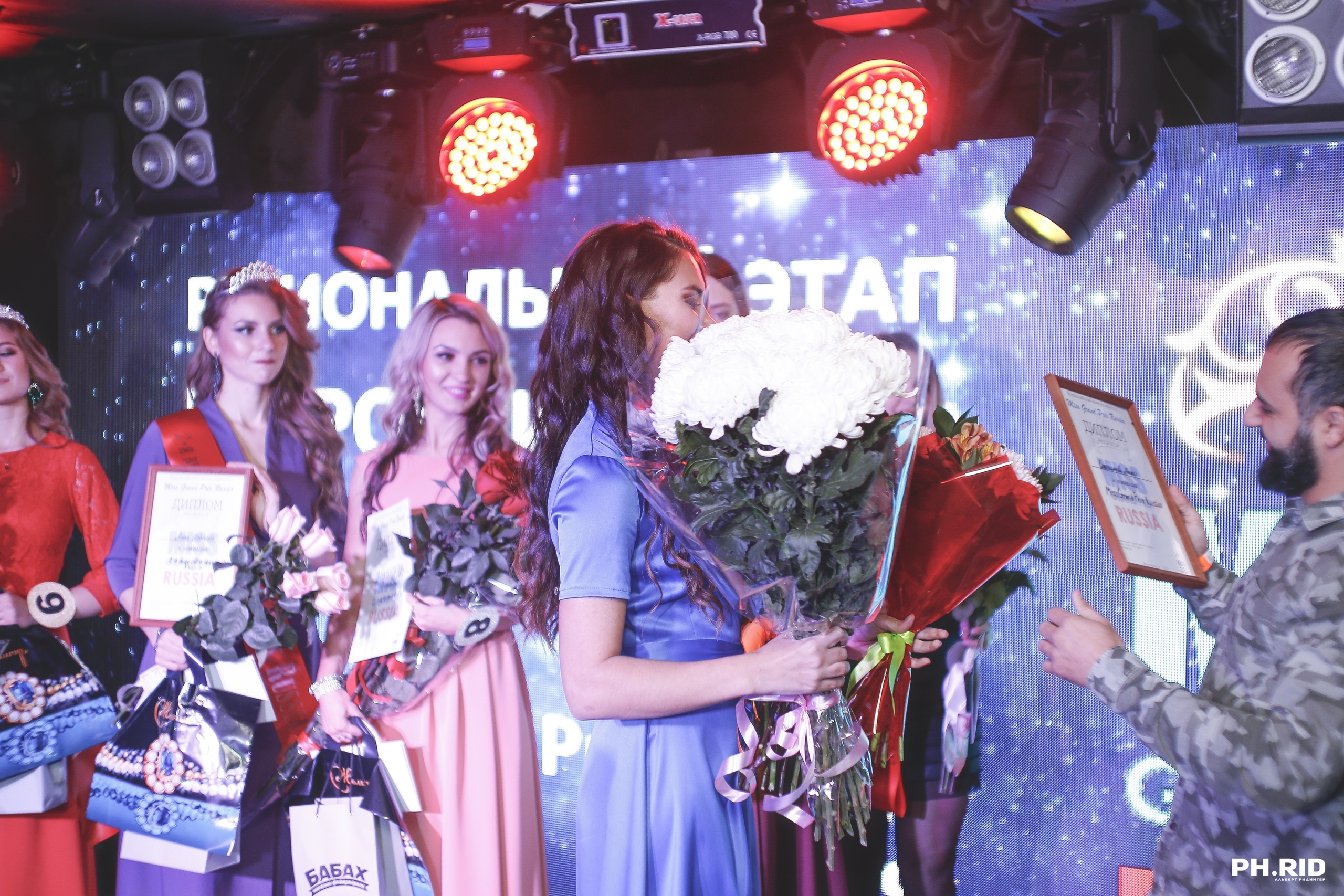 Miss Grand Prix Russia